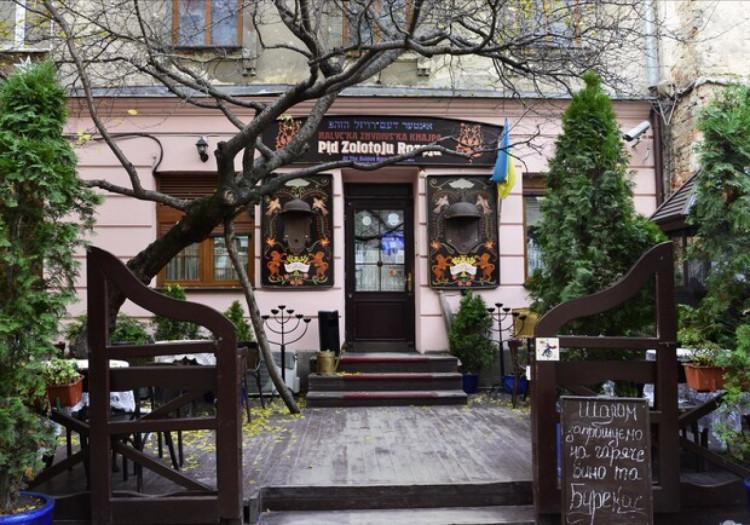 У 2020 році у Львові закрили Галицько-жидівську кнайпу.